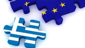 Grexit...-e1434430604834